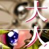 お姫様舞踏会:大人のクイックス【ロゼッタ姫(下僕バージョン)】