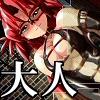 お姫様舞踏会:大人のクイックス【アンリエッタ嬢:女王様バージョン】