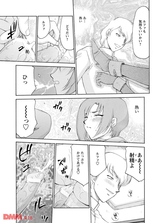 姫辱淫夢アルフィナ